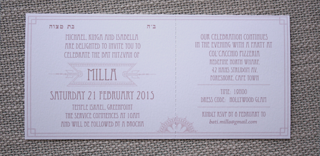 Hollywood style invitation_pink and gold_04